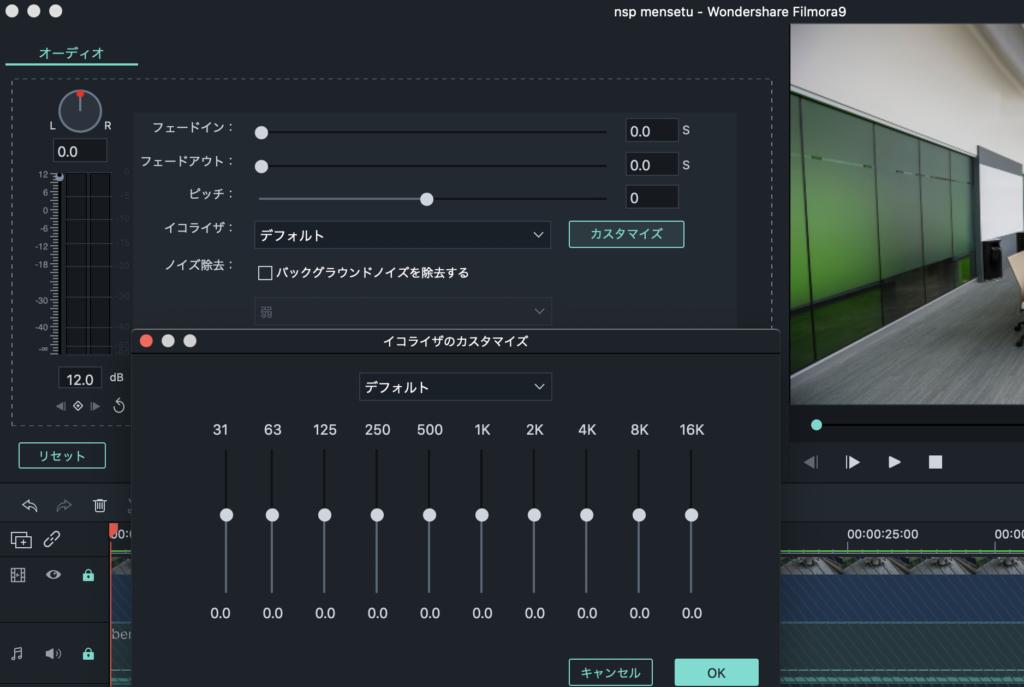 Fimora(フィモーラ)画面