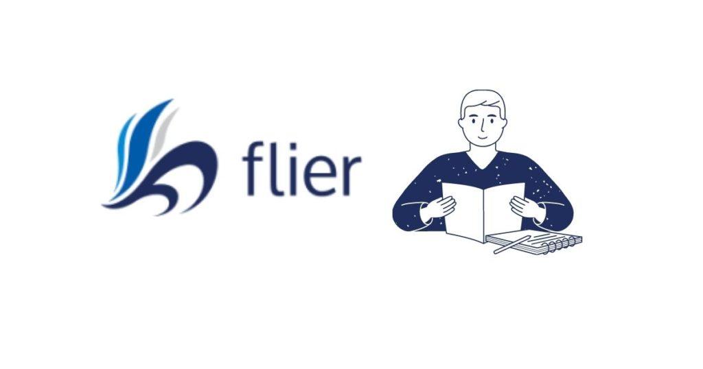 本の要約サイト「flier」の特徴