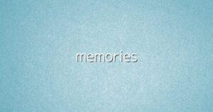 脳内メモリをなるべく節約しよう